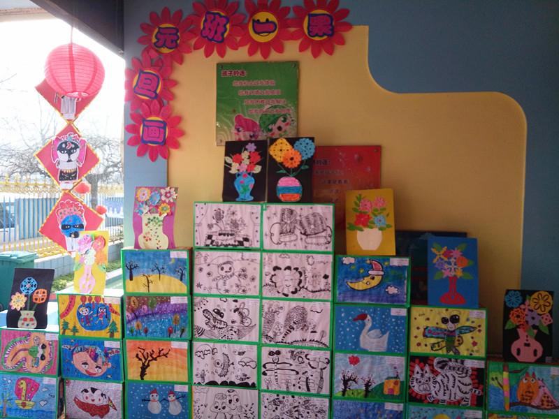 平东幼儿园举行